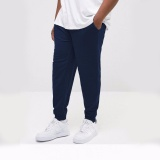 Jfashion Celana Panjang Jogger Training Pria Dewasa Big Size Polos Felix Jumbo Jfashion Diskon 30