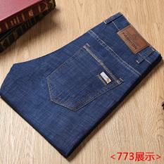 Medan Perang Jeans Musim Panas Celana Panjang Lurus Ramping Bagian Tipis ((Biru/773))