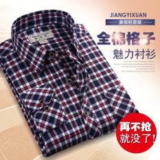 Jual Beli Temulawak Menurut Xuan Kemeja Katun Kotak Kotak Kemeja Korea Fashion Style Bulu Halus Merah Dan Biru 8899 3 Baru Tiongkok