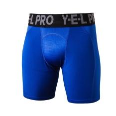 Harga Jieyuhan Pria Celana Pendek Kompresi Baselayer Cool Dry Sports Tights Biru Intl Baru Murah