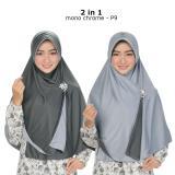 Beli Jilbab 2 Warna Garansi Uang Kembali Fashion Wanita Muslim Terbaru Untuk Atasan Cewek Hijab Bergo Instan Bolak Balik 2 In 1 Jumbo Syari Kerudung Besar Polos Khimar Baru
