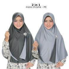 Harga Jilbab 2 Warna Garansi Uang Kembali Fashion Wanita Muslim Terbaru Untuk Atasan Cewek Hijab Bergo Instan Bolak Balik 2 In 1 Jumbo Syari Kerudung Besar Polos Khimar Yang Bagus