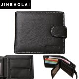 Spesifikasi Jinbaolai Dompet Kulit Pria Soft Leather Wallet Hitam Terbaru
