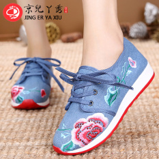 Harga Jingeryaxiu Beijing Oldish Renda Datar Sepatu Travel Sepatu Kain Light Blue Sepatu Wanita Flat Shoes