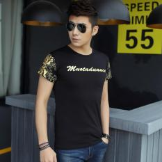 Harga Joy Korea Fashion Percetakan T Shirt Hitam Intl Fullset Murah