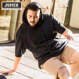Toko Jsmix Ukuran Besar Plus Besar M 7Xl Hoodies T Shirt Intl Jsmix