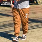 Promo Jsmix Ukuran Better 91 44 Cm 48 Inci Besar Ukuran Elastis Pergelangan Kesemek Panjang Lutut Celana Internasional Akhir Tahun