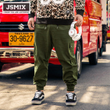 Jual Jsmix Ukuran Better 91 44 Cm 48 Inci Street Fashion Celana Kerja Internasional Murah Di Tiongkok