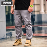 Beli Jsmix Plus Ukuran Besar Besar Fashion Kasual Celana Kredit Indonesia