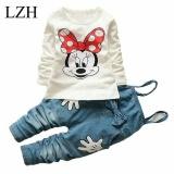 Anami Fashion Baju Anak Perempuan - Fashionable - Stelan Blossom Girl Flower | Lazada Indonesia