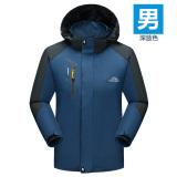 Review Kaishika Jaket Empat Musim Untuk Laki Laki Warna Biru Denim Oem Di Tiongkok