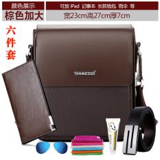 Diskon Besarkangaroo Tas Tangan Bisnis Tas Ransel Bingkai Kayu Enam Set Coklat Untuk Meningkatkan Jumlah Tas Tas Pria Tas Selempang Pria