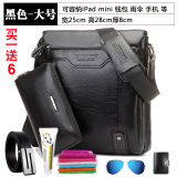 Spesifikasi Tas Pria Kangaroo Tas Tangan Tas Bahu Dengan Satu Tali Tas Pria Besar Hitam 28X25X8 Online