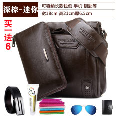 Jual Tas Pria Kangaroo Tas Tangan Tas Bahu Dengan Satu Tali Tas Pria Mini Coklat Gelap 21X18X6 6 Tas Tas Pria Tas Selempang Pria Di Tiongkok