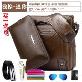 Diskon Tas Pria Kangaroo Tas Tangan Tas Bahu Dengan Satu Tali Tas Pria Mini Coklat Muda 21X18X6 6 Tiongkok