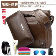 Tips Beli Tas Pria Kangaroo Tas Tangan Tas Bahu Dengan Satu Tali Tas Pria Mini Coklat Muda 21X18X6 6