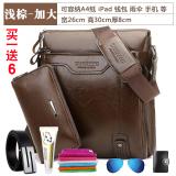Katalog Tas Pria Kangaroo Tas Tangan Tas Bahu Dengan Satu Tali Tas Pria Ukuran Plus Versi Coklat Muda 30X26X8 Terbaru