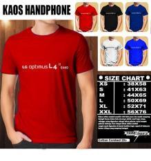Kaos Gadget HP Distro Baju T-Shirt Handphone Handphone LG Optimus L4 II E440 Logo Font