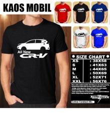 Promo Kaos Mobil Distro Baju T Shirt Otomotif Honda All New Cr V Siluet Tampak Samping Multi