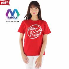 Harga Kaos Premium Mypoly Baju Natal Christmas Tshirt Couple Family Keluarga With God Yang Murah Dan Bagus