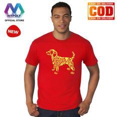 Kaos Premium Mypoly Pria Laki-Laki PL / Baju Couple Family Keluarga / Tshirt distro Anak Wanita / Fashion atasan / Kaos Pria Dewasa imlek18 dog motif