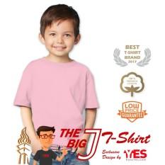 KaosYES T-Shirt Kaos Polos Anak Pria