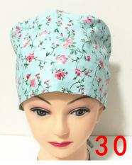 Kapas Dicetak Pria atau Wanita Dokter Gigi Topi Topi (Nomor 20)IDR68700. Rp