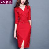 Harga Dress Slim Wanita Gaya Korea Hitam Hitam Other Online