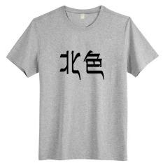 Kaos Karakter Lucu Baju Tulisan Pakaian Kakak Adik (Utara Warna Abu-abu)