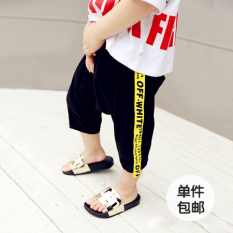 Spesifikasi Kasual Anak Laki Laki Pendek Celana Baggy Hitam Terbaik