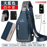 Harga Kasual Kain Oxford Muge Kangaroo Tas Selempang Korea Fashion Style Messenger Tas Set Usb Biru Model Online Indonesia