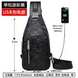 Spesifikasi Kasual Kain Oxford Muge Kangaroo Tas Selempang Korea Fashion Style Messenger Tas Tunggal Paket Kamuflase Hitam Model Usb