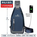 Spek Kasual Kain Oxford Muge Kangaroo Tas Selempang Korea Fashion Style Messenger Tas Tunggal Paket Usb Biru Model