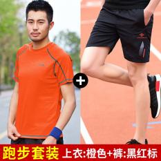 Review Celana Pendek Celana Basket Kasual Kebugaran Laki Laki Berlari 86 Laki Laki Orange 718 Hitam Dan Merah Standar Oem