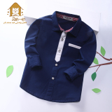 Jual Kasual Warna Solid Jaket Kerah Baju Kemeja 63 Suami Hijau Branded Original