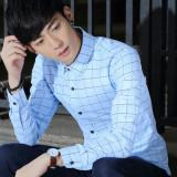 Tips Beli Kemeja Pria Bisnis Warna Putih Tanpa Setrika Lengan Panjang Membentuk Tubuh 064 Biru Dan Kotak Kotak Hitam