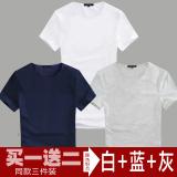 Katalog Katun Elastis Musim Panas Pria Legging T Shirt Pendek Bulat Putih Biru Hitam Baju Atasan Kaos Pria Kemeja Pria Other Terbaru