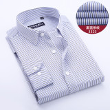 Beli Kemeja Pria Lengan Panjang Katun Garis Garis Bisnis Model Tipis Hitam Dan Biru Bergaris 3323 Baju Atasan Kaos Pria Kemeja Pria Oem