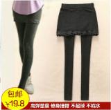 Toko Katun Seolah Olah Dua Potongan Kualitas Renda Rok Celana Legging Hitam Baju Wanita Celana Wanita Murah Tiongkok