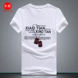 Harga Katun Yang Longgar Leher Bulat Bottoming Pemuda Kemeja Pria Lengan Pendek T Shirt Kalung Putih Baju Atasan Kaos Pria Kemeja Pria Termurah