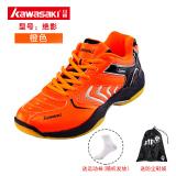 Harga Kawasaki Sepatu Latihan Bulutangkis Tahan Gesekan Peredam Guncangan Sangat Ringan Harus Bayangan Oranye Harus Bayangan Oranye New