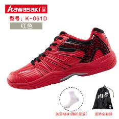 Kawasaki memakai bantalan ringan sepatu pelatihan bulu tangkis sepatu (K-061D merah)