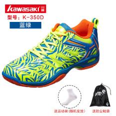 Kawasaki Sepatu Latihan Bulutangkis Tahan Gesekan Peredam Guncangan Sangat Ringan (K-350D Biru atau Hijau) (K-350D Biru atau Hijau)