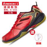 Cuci Gudang Kawasaki Sepatu Bulutangkis Sangat Ringan Tembus Angin Anti Slip K 333 Merah Untuk Mengirim Yu Wa