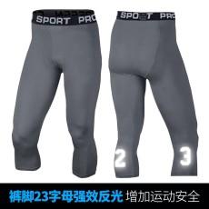 AJ23 bernapas cepat kering Ketat celana selutut bola basket pelatihan Celana ketat musim panas Fitness Berlari