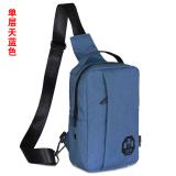 Review Kebugaran Baru Pria Kasual Messenger Bag Tas Selempang Lapisan Tunggal Langit Biru Tiongkok