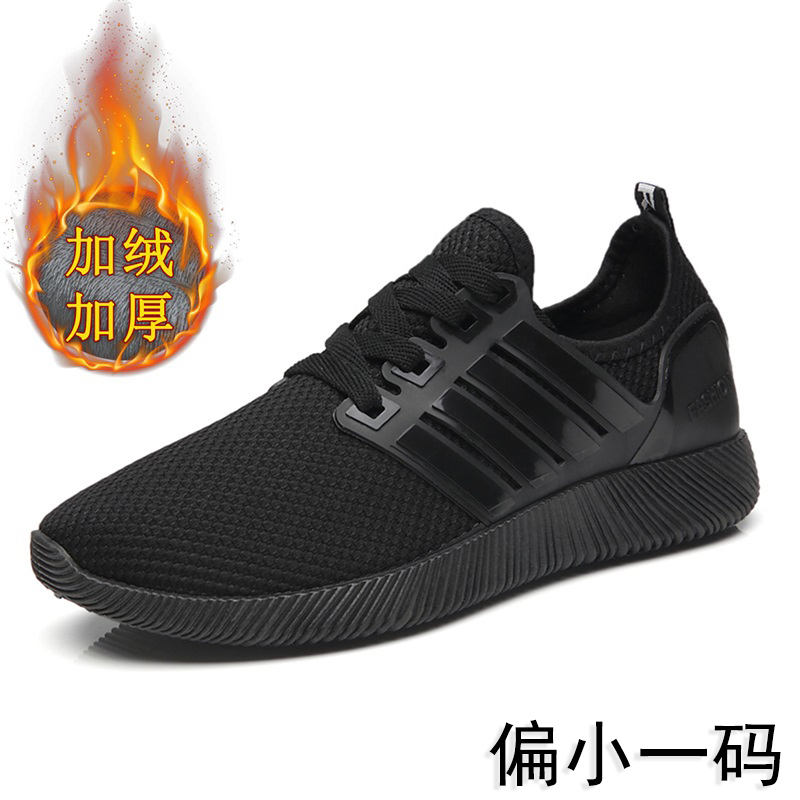 2017 model baru musim dingin Pria olahraga santai Berlari sepatu trendi  Gaya Korea Tren Sepatu katun 089a4e2059