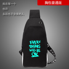 Diskon Kebugaran Korea Fashion Style Laki Laki Bahu Smp Tas Punggung Kecil Tas Selempang Semuanya Baik Tunggal Tiongkok