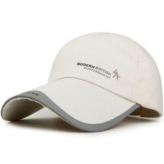 Spesifikasi Qiudong Luar Ruangan Laki Laki Hari Topi Baseball Topi Klasik Versi Putih Dan Harganya