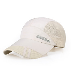 Kebugaran Pria Musim Panas Topi Baseball Pancing Ikan Topi (Warna Beras)